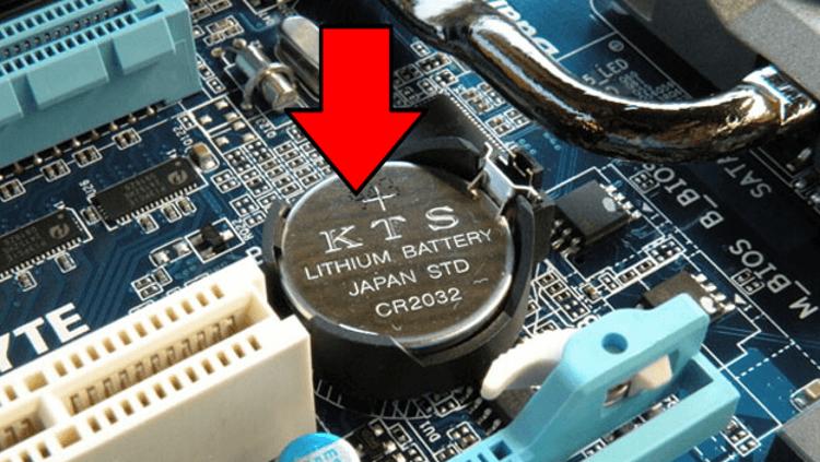 Batería encargada alimentar BIOS